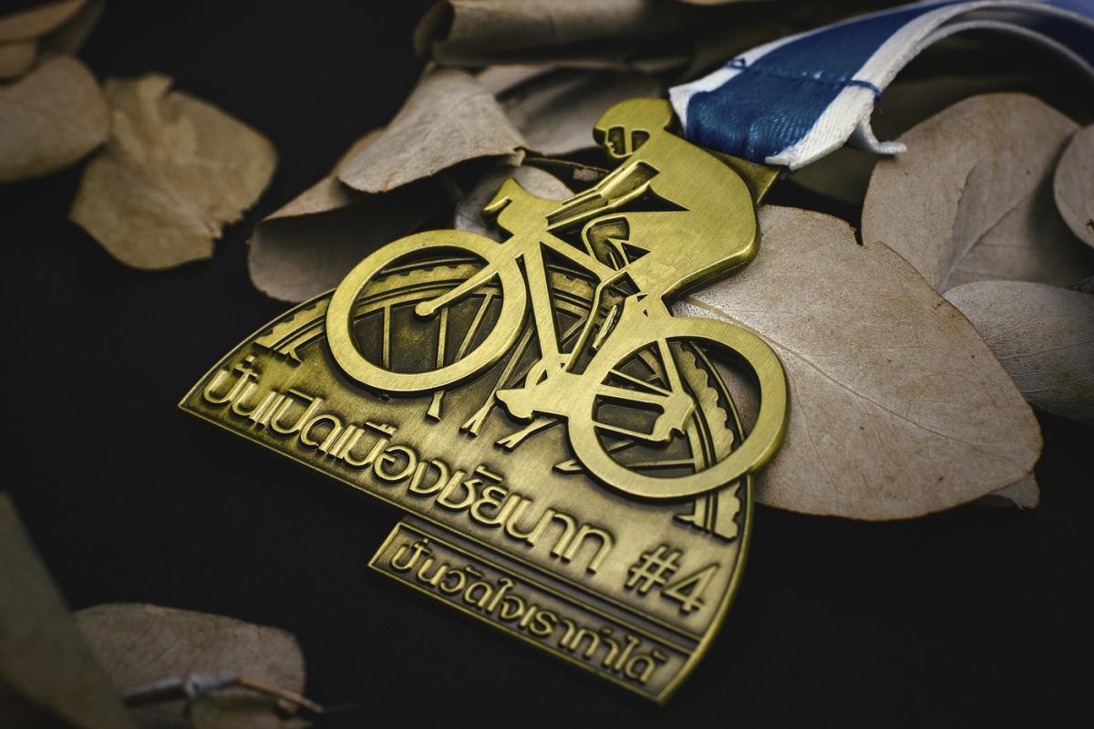 เหรียญ ปั่นเปิดชัยนาท