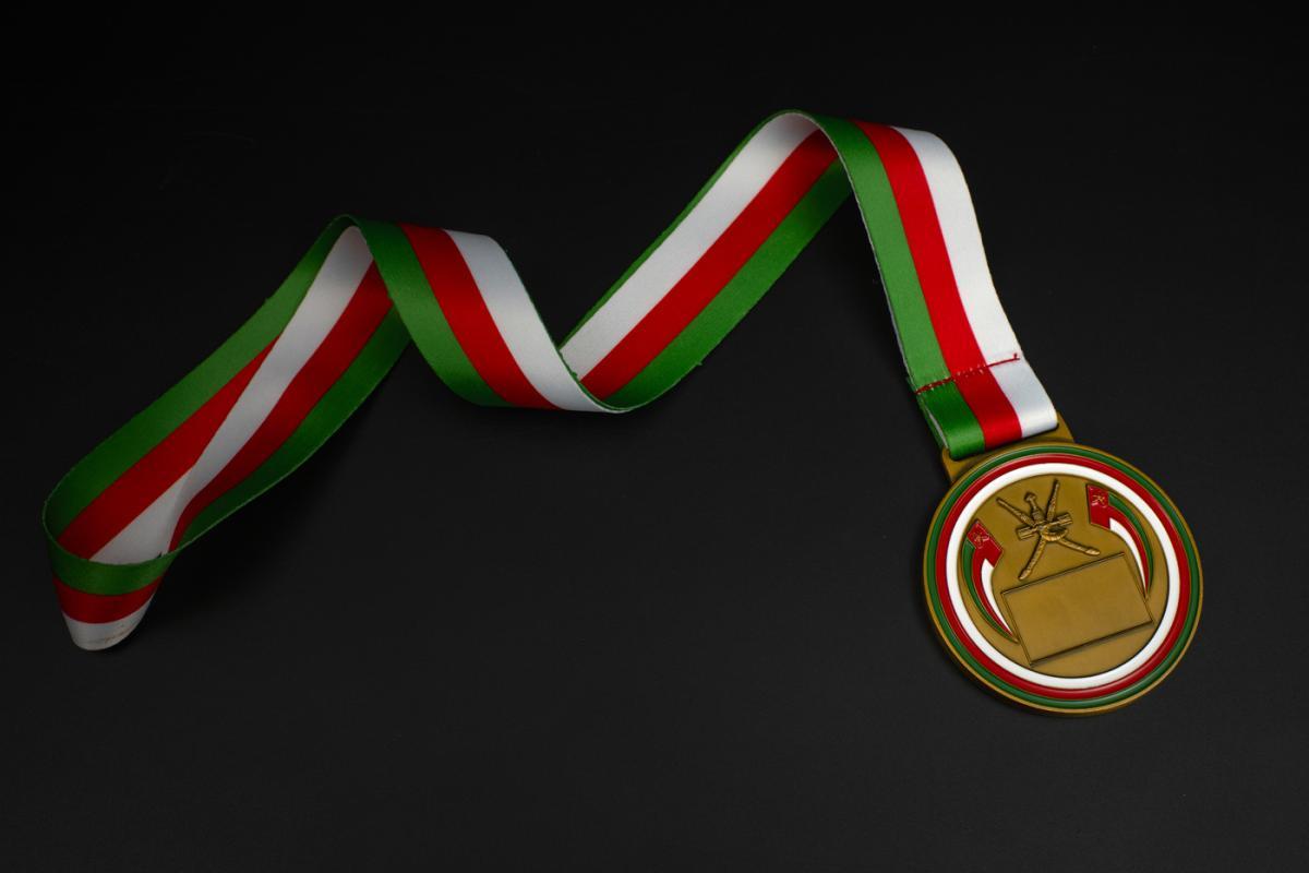 เหรียญ Oman