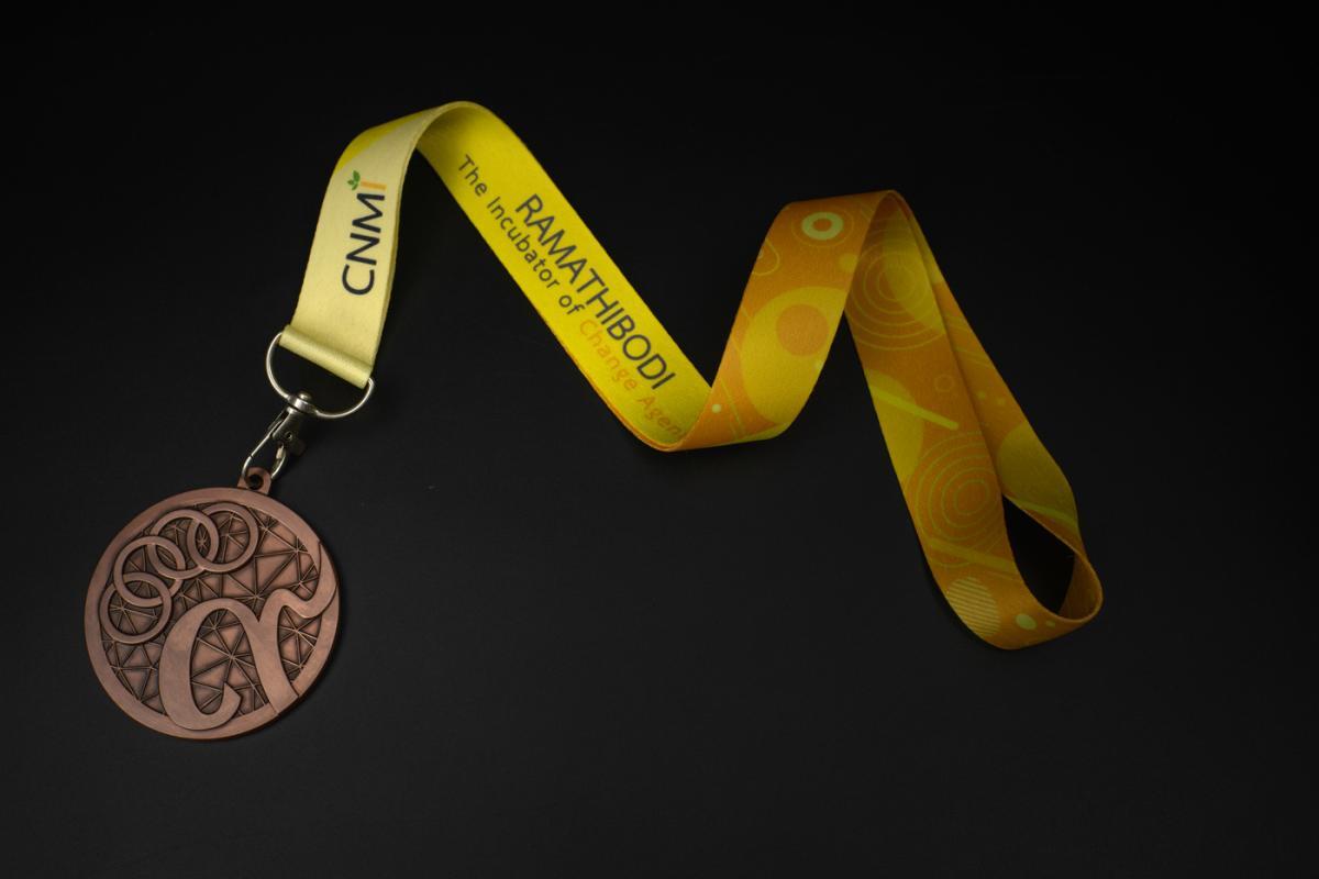 เหรียญ CNMI Ramathibodi