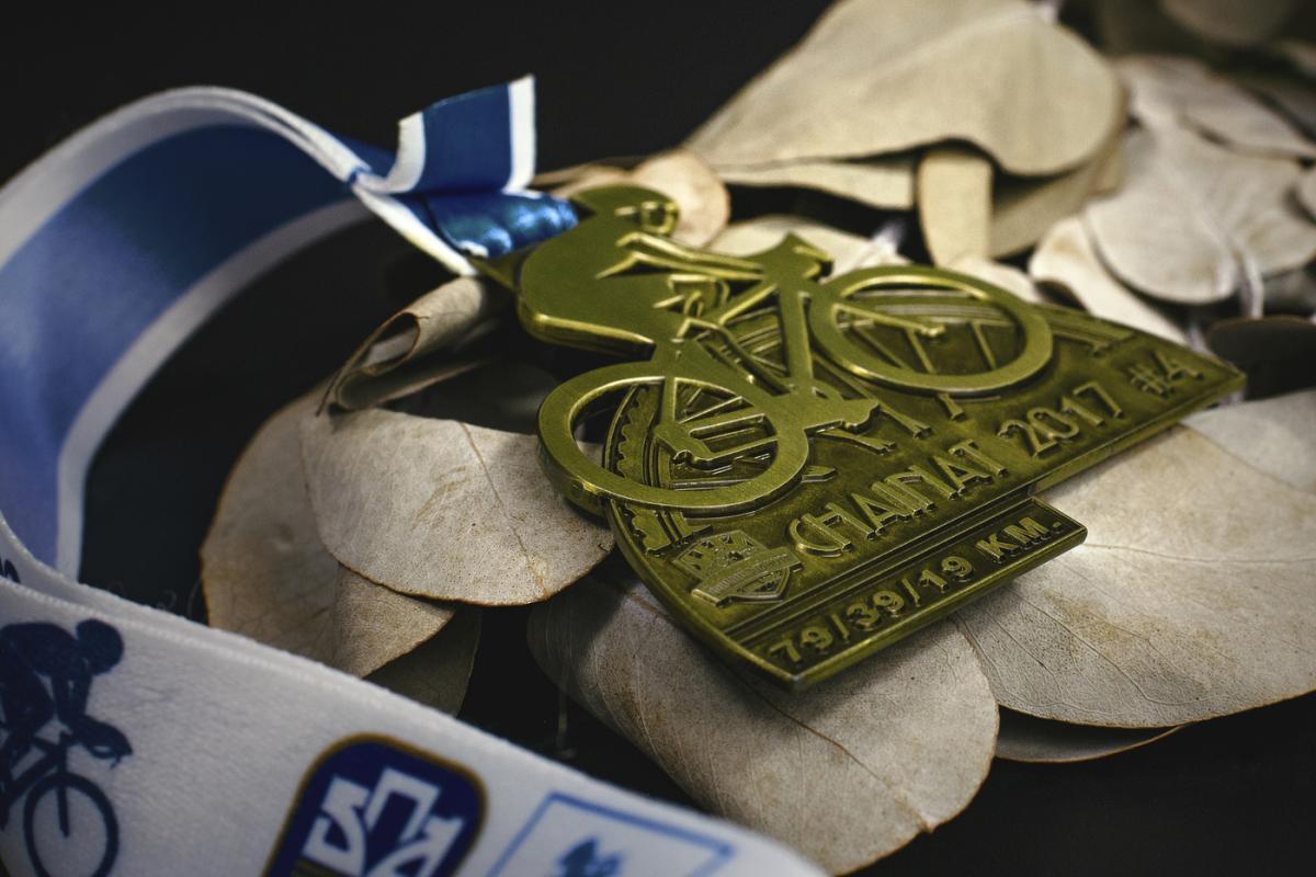 เหรียญ ปั่นเปิดเมืองชัยนาท