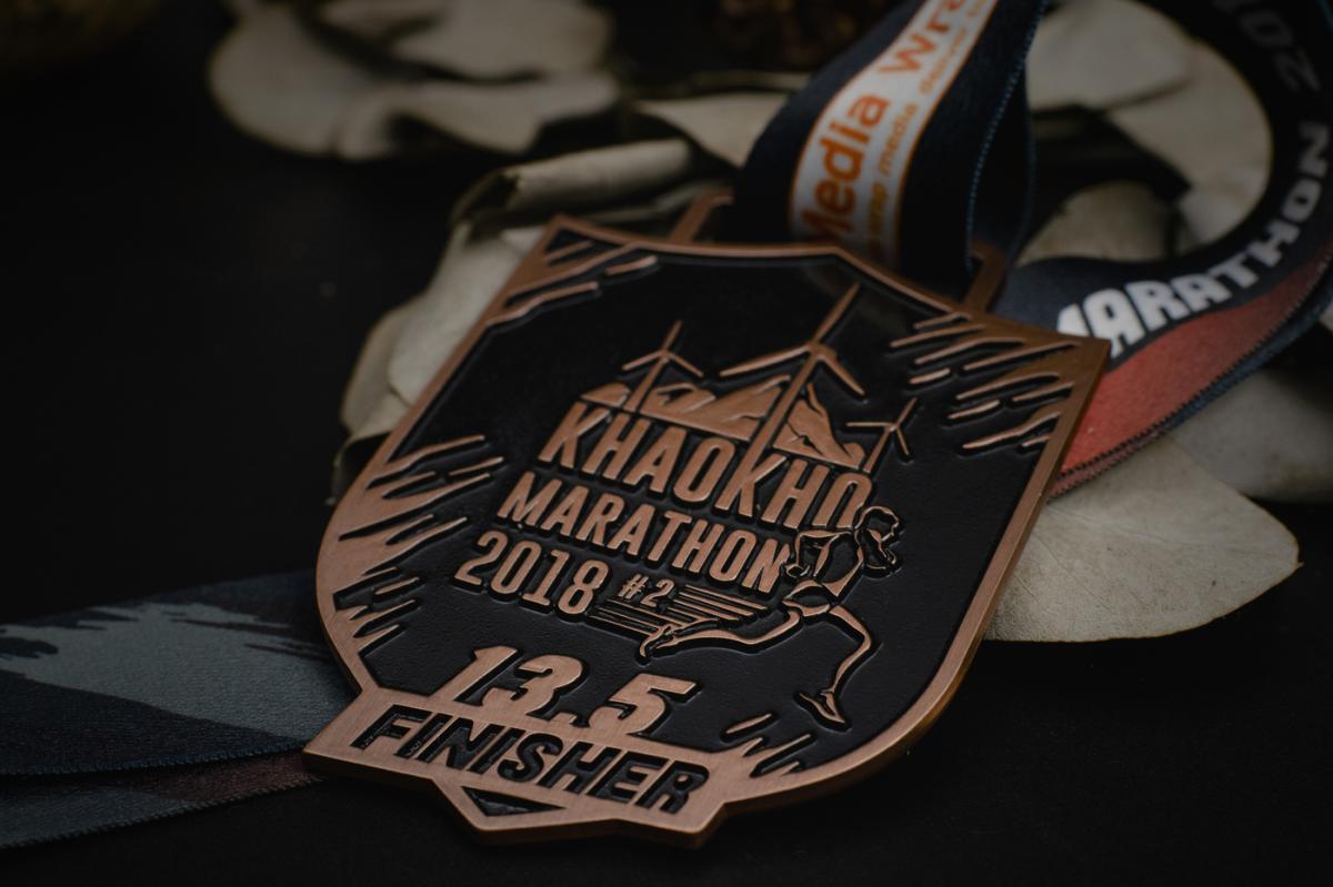 เหรียญ Khaokho Marathon 2018