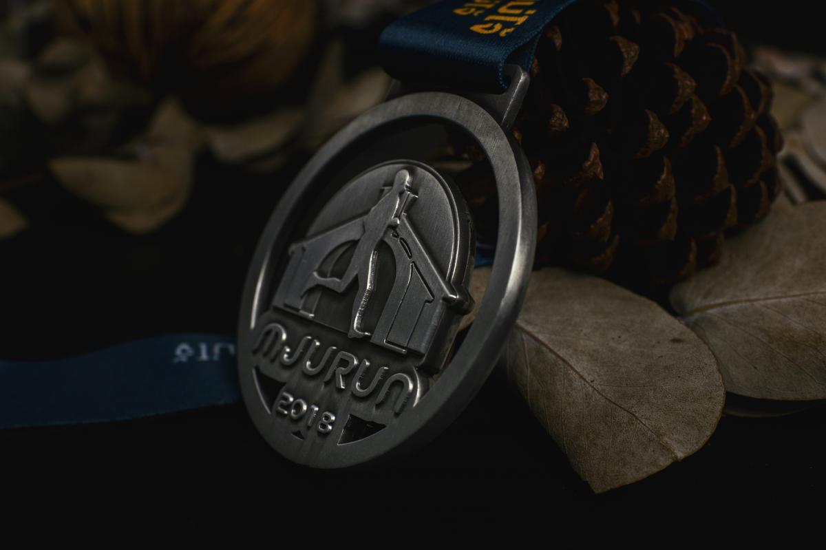 เหรียญ MJU Run