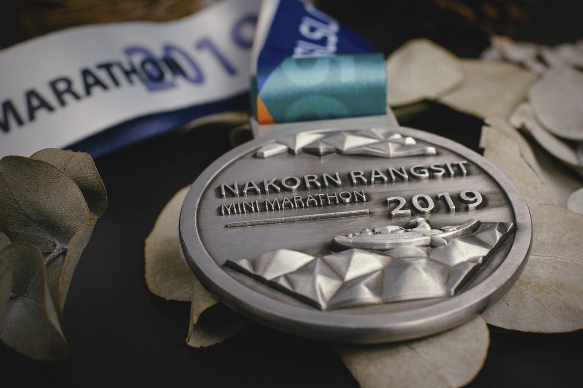 เหรียญ Nakhon Rangsit Mini Marathon
