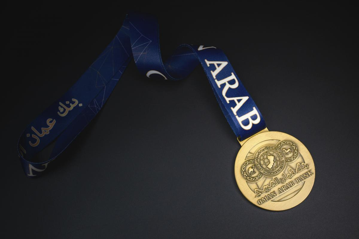 เหรียญ Oman Arab Bank