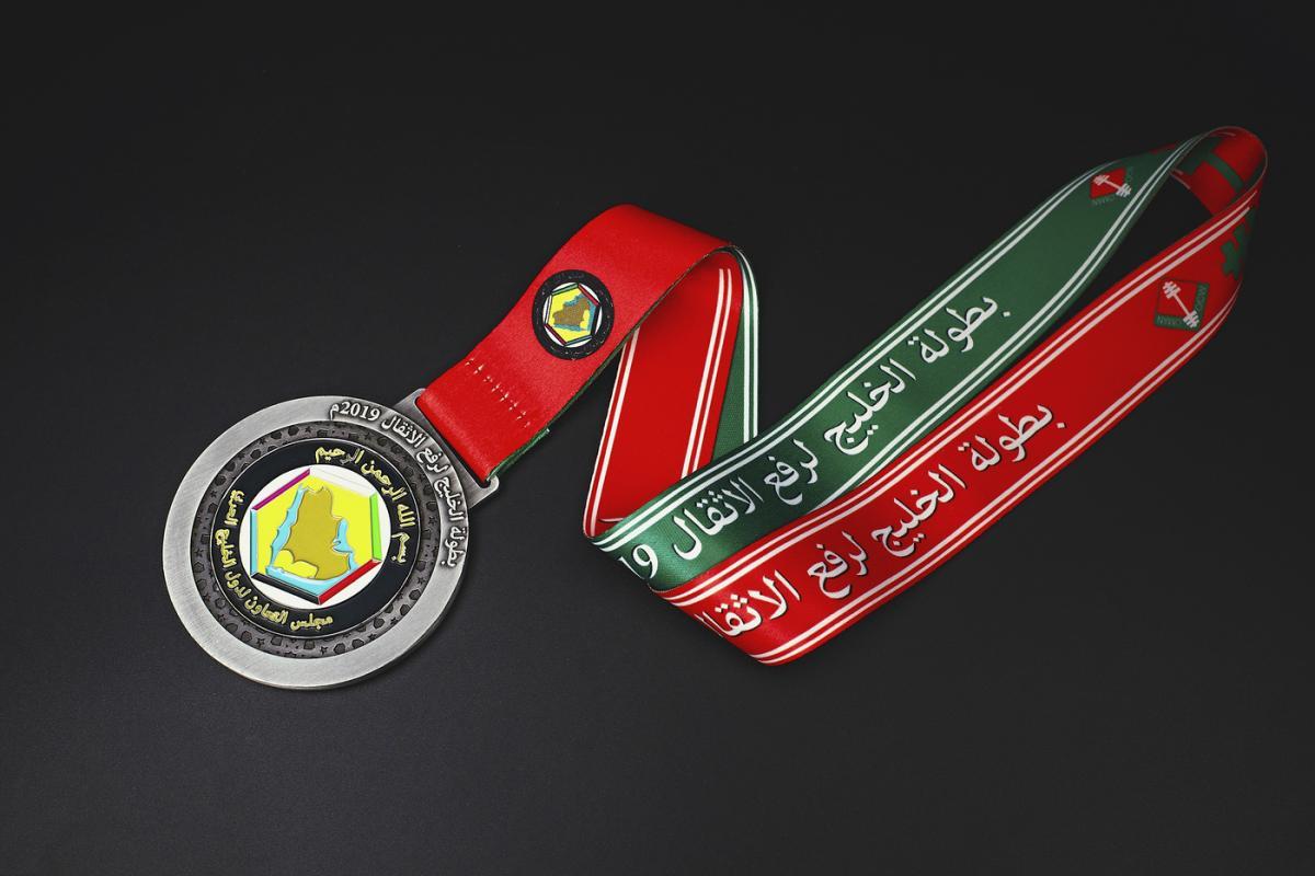 เหรียญ Oman OCW 2019