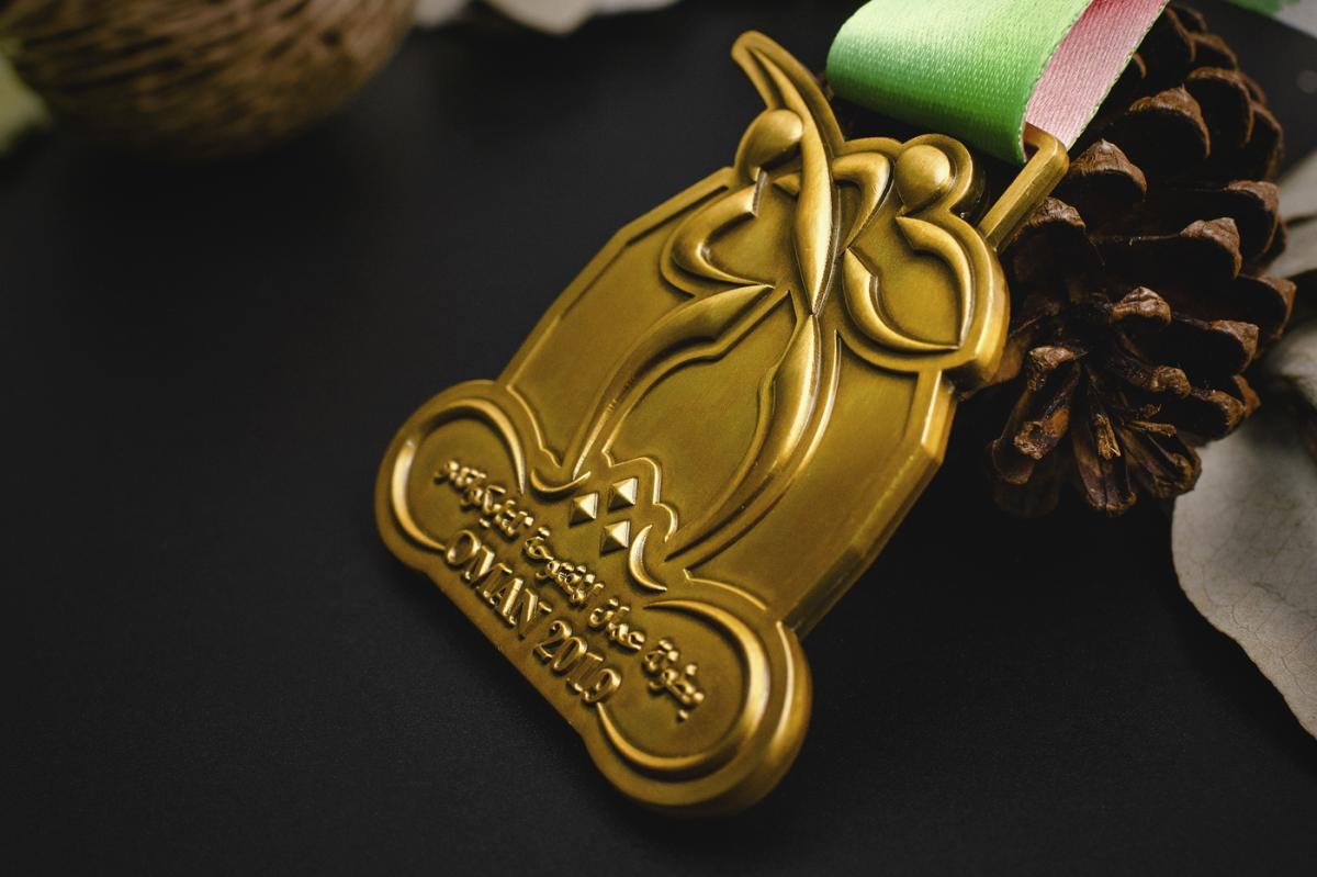 เหรียญ Oman Taekwondo Committee