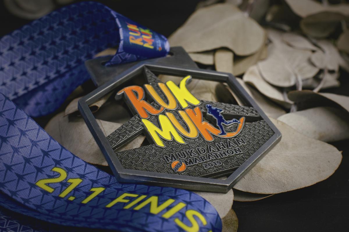 เหรียญ Run Muk