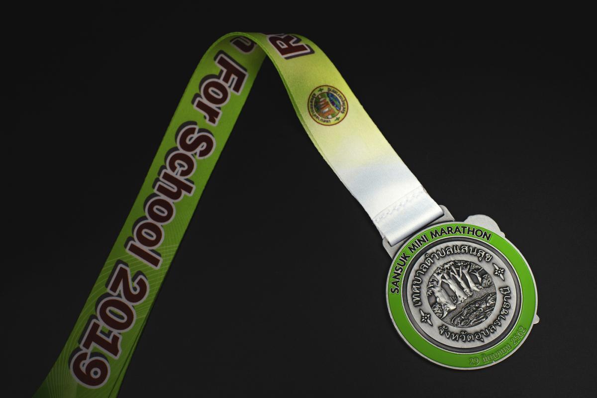 เหรียญ Sansuk Mini Marathon